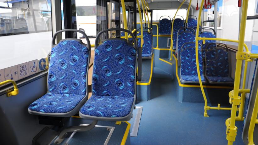 Сиденья в автобусе