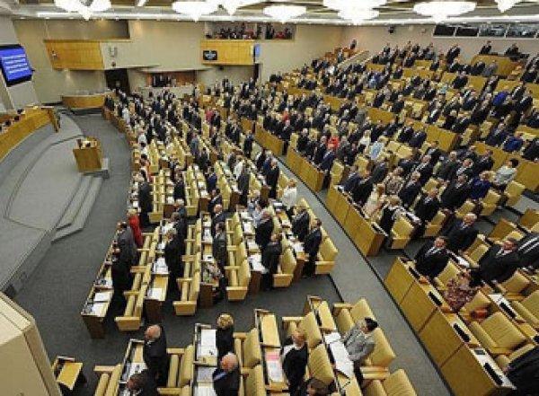 Госдума в третьем чтении приняла закон о поправках в Конституцию РФ