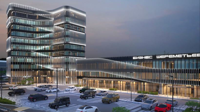 Гостинично-офисный комплекс появится в Шереметьеве