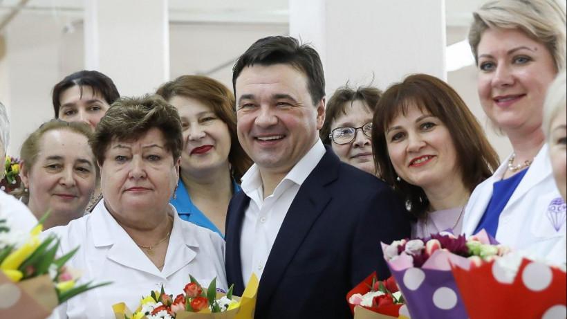 Губернатор поздравил сотрудниц Солнечногорского механического завода с женским праздником