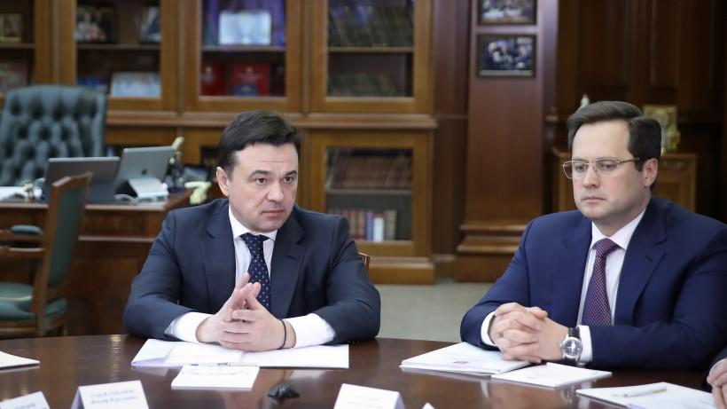 Губернатор провел оперативное совещание с руководителями правоохранительных органов Подмосковья