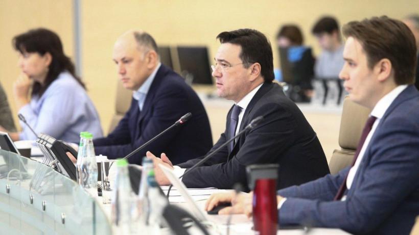 Губернатор провел видеоконференцию с руководителями медицинских учреждений Подмосковья
