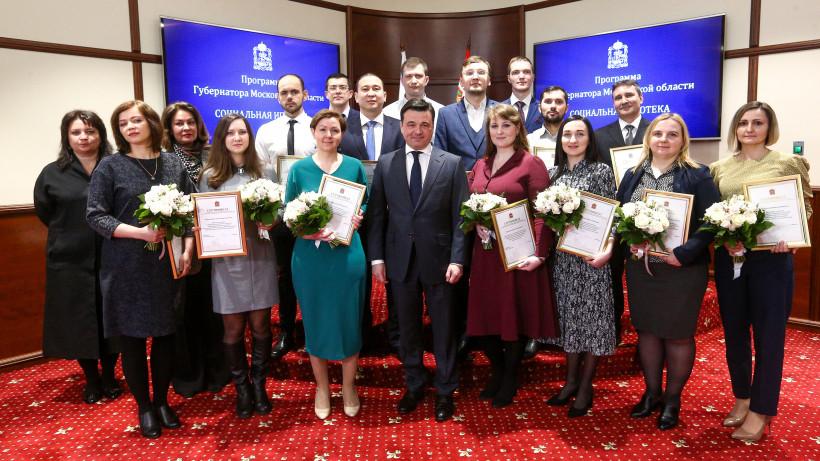Губернатор вручил медработникам сертификаты на приобретение жилья по социальной ипотеке