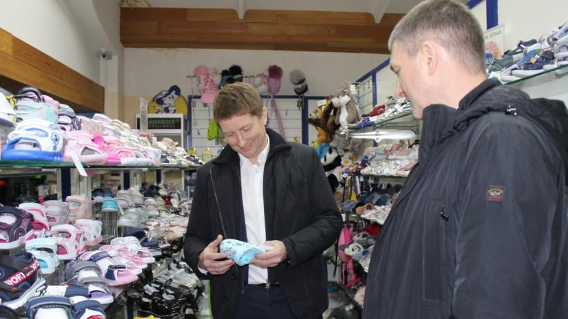 Хромов оценил развитие предприятия «Егорьевск-обувь»
