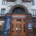 «Иллюзион» вошел в рейтинг лучших артхаусных кинотеатров Европы