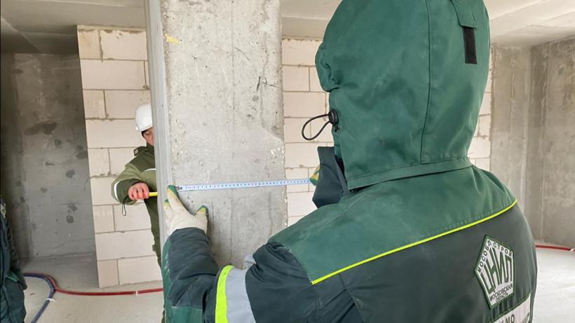 Инспекторы проверили 17 строящихся в Подмосковье объектов за неделю