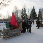 Экскурсионная программа «Красный обоз»