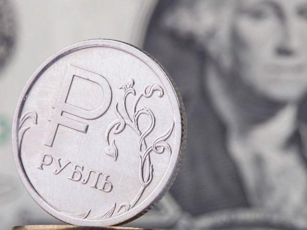 Эксперты дали прогноз по курсу рубля до середины апреля в условиях пандемии