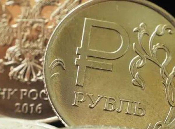 Эксперты: прежний курс рубля вернется в 2022 году
