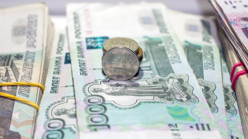 Российские денежные купюры
