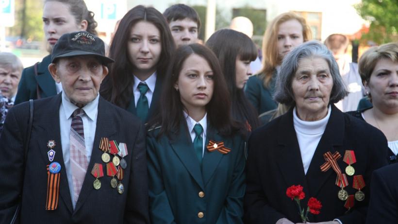 Какие меры социальной поддержки оказывают ветеранам ВОВ в Подмосковье