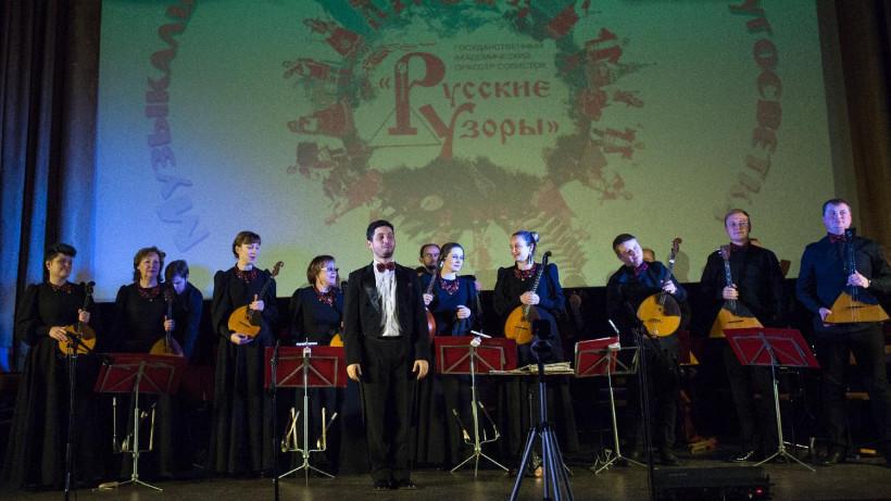 Коллектив Московской областной филармонии выступит с программой «Весенние голоса» 15 марта