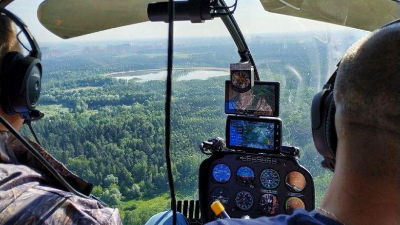 Контракт по авиапатрулированию лесов заключили в Подмосковье