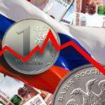 Назван худший сценарий финансового кризиса для России