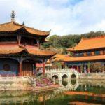 Лекция «Структура китайского языка. Тайны написания иероглифов»