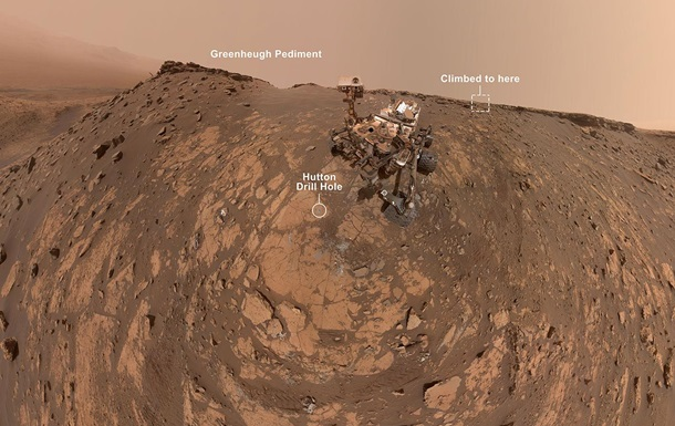 Марсоход Curiosity сделал новое селфи на Марсе