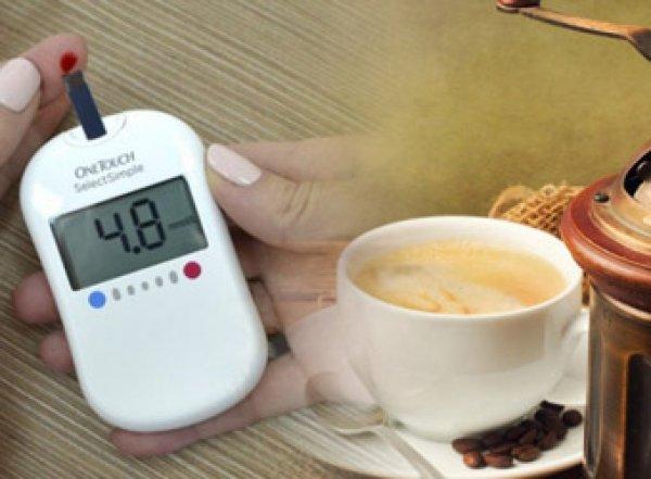 Медики назвали странный и полезный напиток для диабетиков