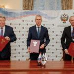 Министерство спорта Российской Федерации, Российский футбольный союз и Республика Мордовия подписали Соглашение о развитии футбола в регионе