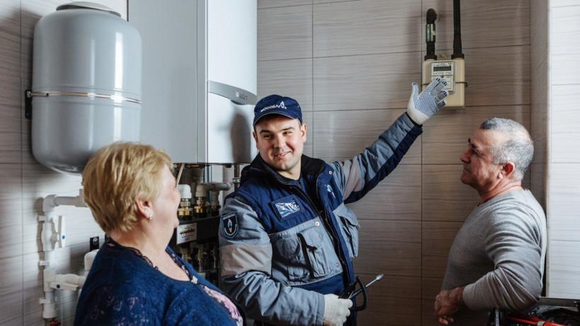 «Мособлгаз» предоставит доверительный платеж владельцам счетчиков со смарт-картами