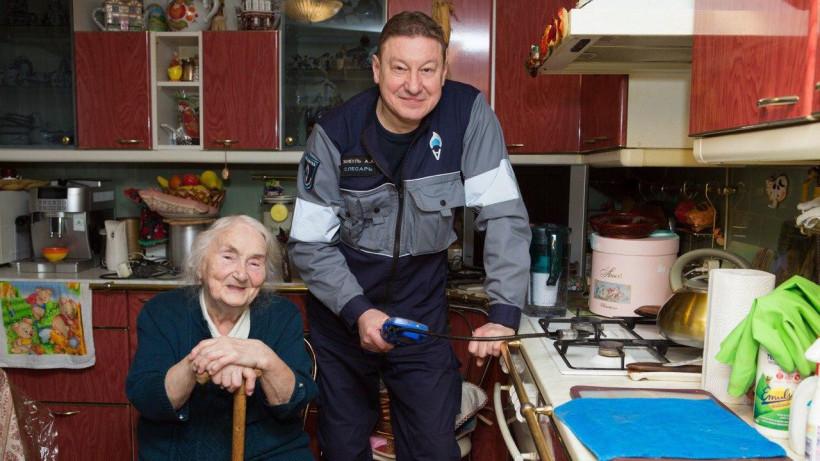 Мособлгаз усиливает меры безопасности при обслуживания пожилых абонентов