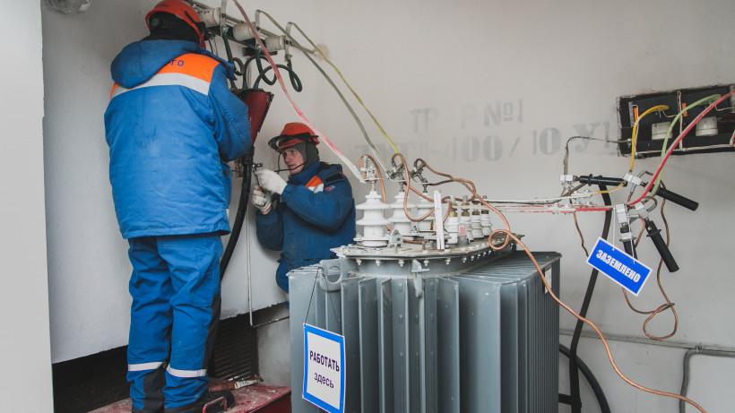 Мособлэнерго капитально отремонтирует и построит новые энергообъекты во Фрязине