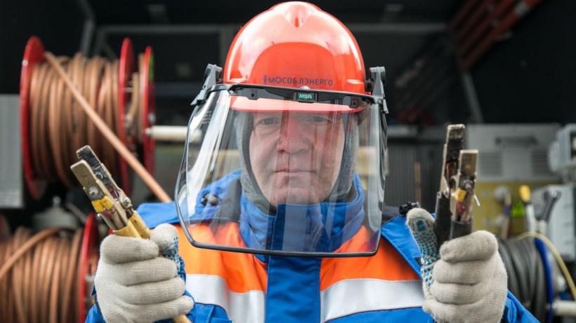 Мособлэнерго не будет проводить плановые ремонтные работы до 5 апреля