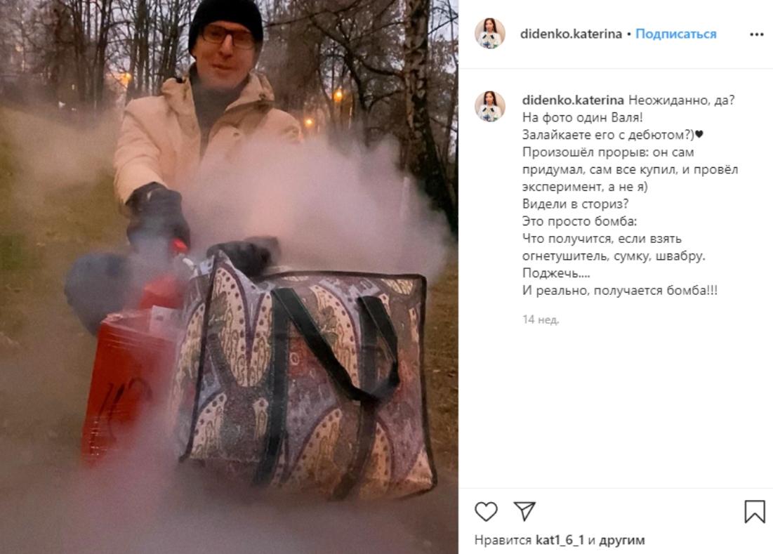 """""""Мы ответственность нести не будем"""": погибшего мужа блогерши предупреждали об опасности сухого льда"""