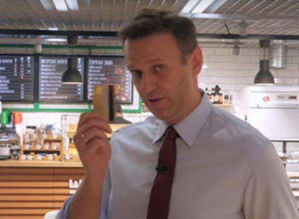 Навальному и его родне закрыли доступ к банковским счетам
