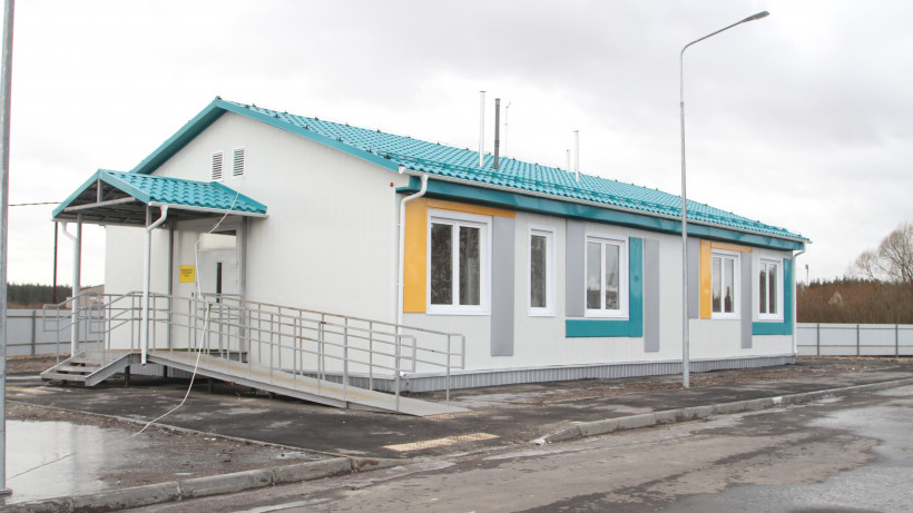 Новый ФАП построят в деревне Яковское городского округа Кашира