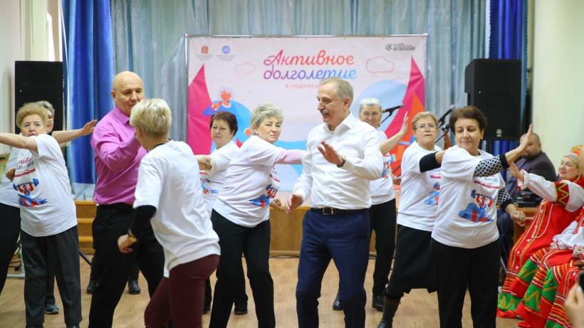 Первый клуб «Активного долголетия» открылся в Люберцах