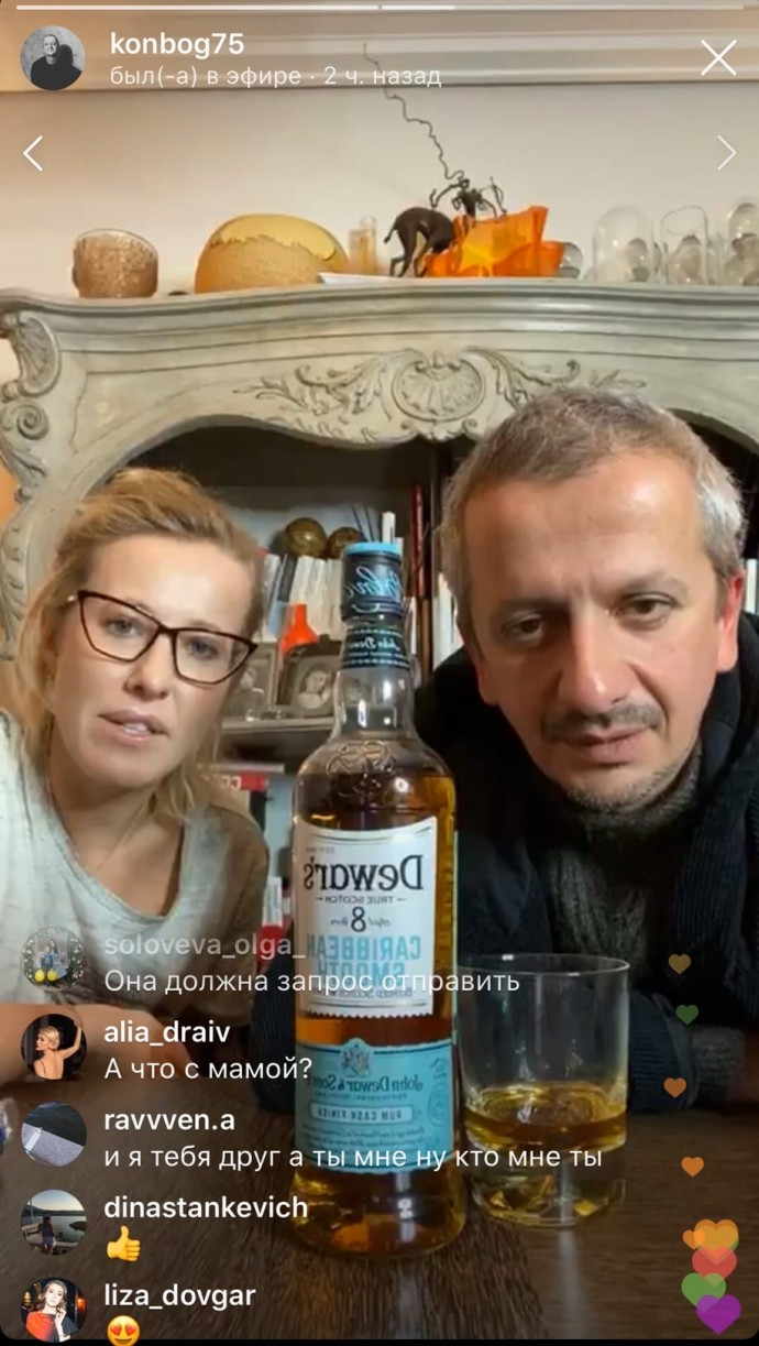"""""""Почему вы такие тупые?"""": Нарусова отчитала Собчак и Богомолова за пьянство на карантине"""