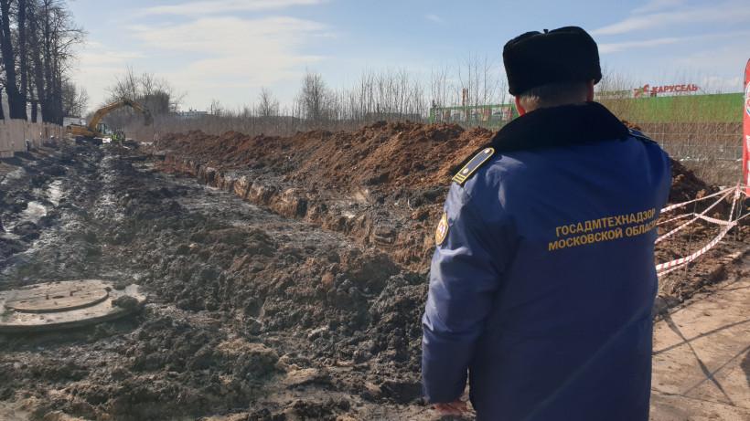 Почти 130 нарушений при проведении земляных работ устранили в Подмосковье с начала года