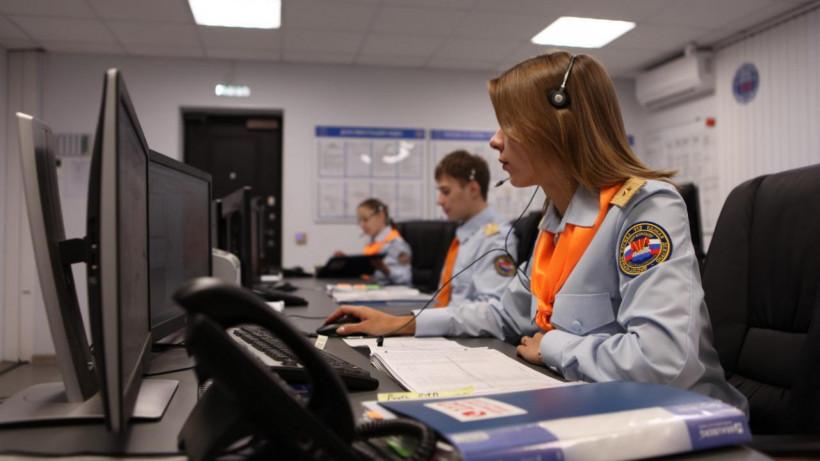Почти 40 млн вызовов поступило на единый номер службы спасения Московской области