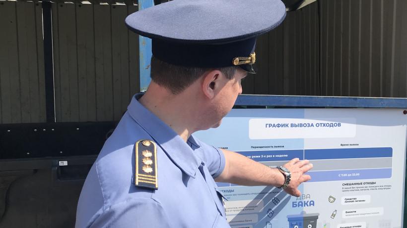 Почти 40 нарушений в содержании контейнерных площадок устранили в регионе за неделю