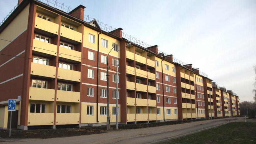 Почти 60 переселенцев из аварийного фонда получат новые квартиры в городском округе Клин