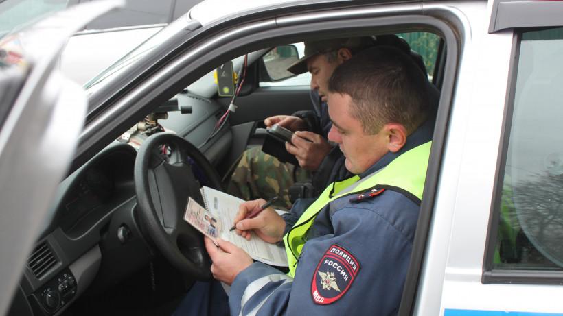 Почти 90 пьяных водителей задержали в Московской области за два дня