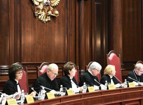 """""""Политические шлюхи"""": Конституционный суд разметил на своем сайте статью про противников поправок"""