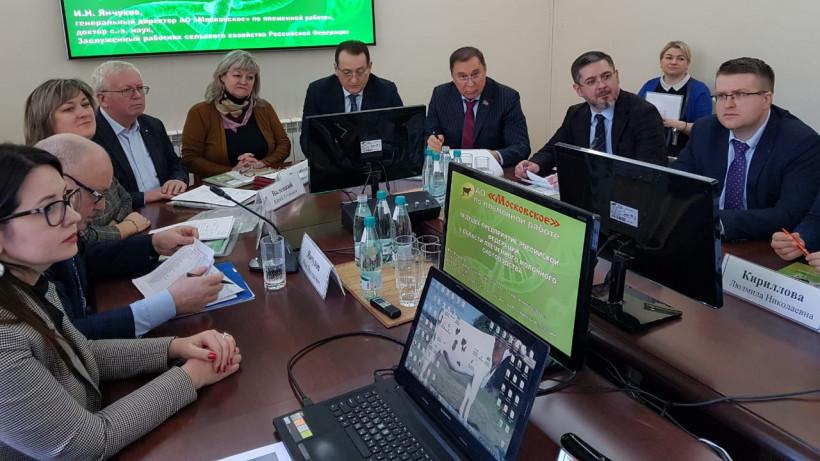 Представители Минсельхоза Подмосковья и Мособдумы обсудили развитие племенного животноводства