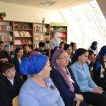 Программа «День чеченского языка»