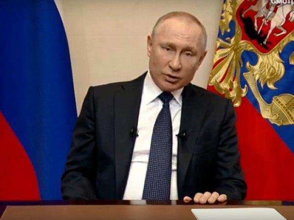 Путин в обращении к нации объявил следующую неделю нерабочей