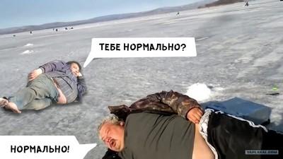 Рыбак из мема «Нормально» похудел на 100 кг