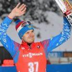 Сборная России по биатлону – вторая в общекомандном зачёте Чемпионата Европы в Минске