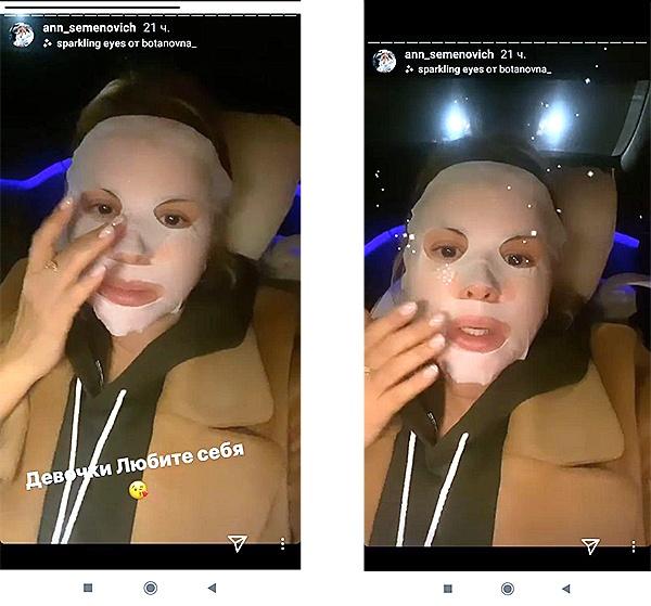 """""""Шанс выйти за принца"""": Анна Семенович ужаснула лицом и потрясла оголенной грудью на фото"""