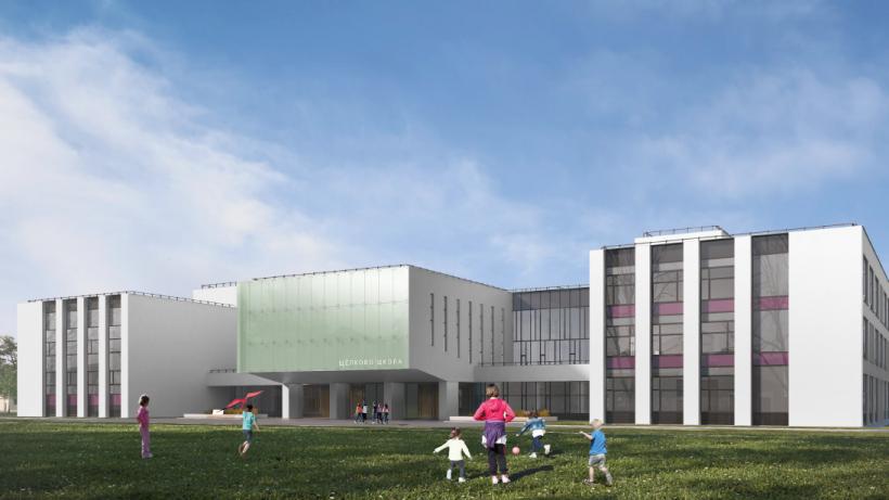 Школа со светящимся фасадом появится в городском округе Щелково