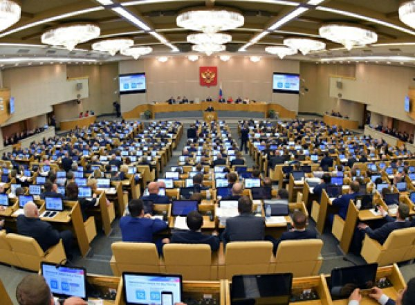 Совет Федерации одобрил закон о поправках в Конституцию