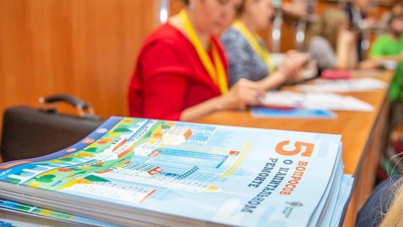 Специалисты Фонда капремонта Подмосковья обработали 18 тыс. письменных обращений в 2019 году
