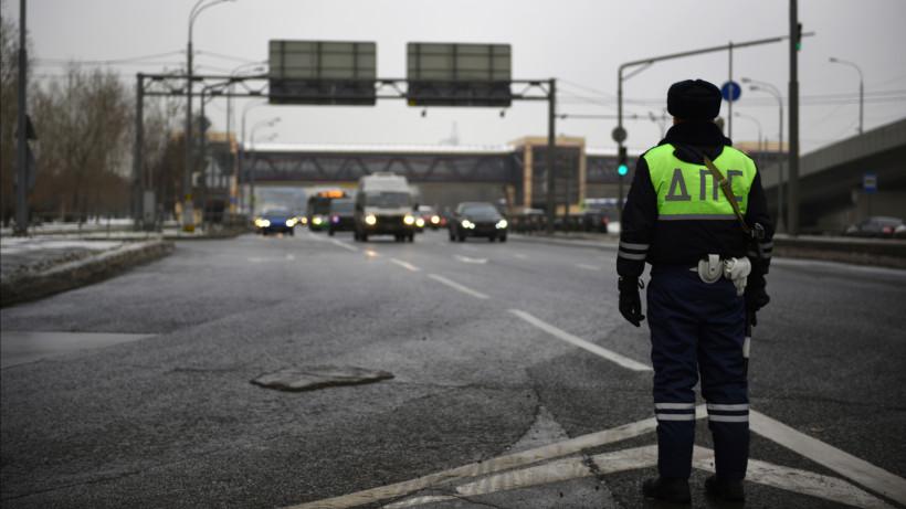 Свыше 230 нетрезвых водителей задержали на дорогах Подмосковья в выходные