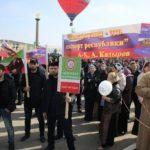 Тематическая полка «Конституция ЧР – выбор народа»