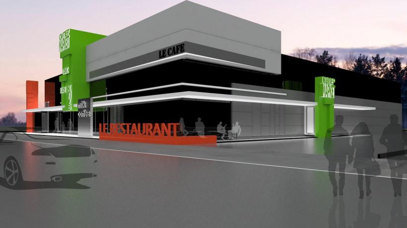 Торговый комплекс планируют построить в городском округе Истра