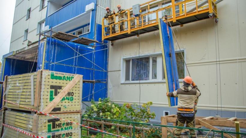 Утепление фасадов МКД в Подмосковье позволяет жителям экономить до 30% на отоплении